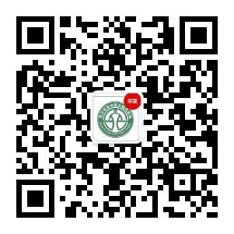 扫码关注武汉白癜风专科医院微信公众号